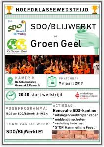 SDO - Groen Geel