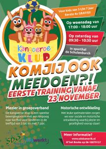Kangoeroe_poster_a4_algemeen